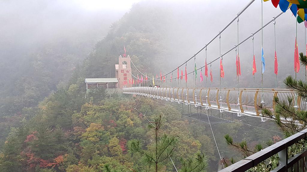 Glassbroen ved Luonan